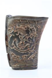 Sale 8823 - Lot 79 - A Chinese Libation Cup (H 10cm)