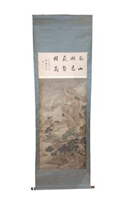 Sale 8153 - Lot 35 - Chinese Painting Scroll Attributed to Yuan Jiang
