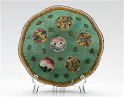 Sale 9209 - Lot 49 - A Chinese dish featuring yin and yang (Dia:17.5cm)