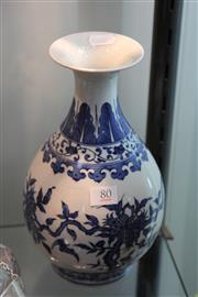 Sale 8296 - Lot 80 - Chinese Blue & White Floral Vase