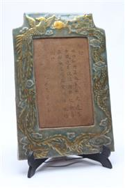 Sale 8673 - Lot 63 - Ceramic Chinese Frame