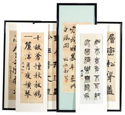 Sale 9130S - Lot 70 - Set of six Chinese calligraphy panels (damage to glass & frames)  artwork size 80cm x 26cm, one in larger frame