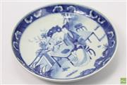 Sale 8630 - Lot 39 - Chinese Blue And White Plate Marked To Base