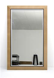 Sale 8216A - Lot 39 - Rocksie bevelled edge mirror, rockmaple timber with black and silver beading, W 110 x H 180cm, RRP $2,450.00