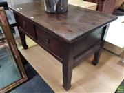 Sale 8637 - Lot 1066 - Oriental Two Drawer Coffee Table