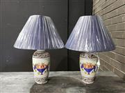 Sale 8962 - Lot 1072 - Pair of French Provincial Replica Table Lamps with Fruit Basket Motifs - 4006 (H:41cm)