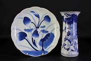 Sale 8968 - Lot 79 - Blue and White Chinese Narrow Vase (H25cm) together with a Blue and White Dish (Dia28.5cm, cracks around rim)