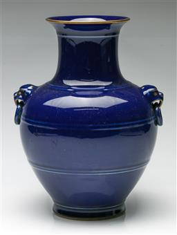 Sale 9192 - Lot 4 - A Chinese Blue Glazed Vase with Twin Handles (H:26cm)