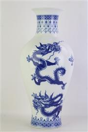 Sale 8823 - Lot 30 - A Blue and White Dragon Vase ( H 46cm)