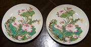 Sale 7981B - Lot 68 - FINE PAIR OF FAMILLE ROSE 'LOTUS' DISHES, YONGZHENG MARK, well potted, the interior or each finely decorated with lotus blossoms a...