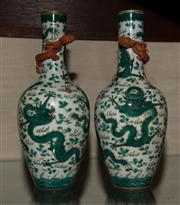 Sale 7981B - Lot 32 - FINE PAIR CHINESE FAMILLE VERTE 'CORAL DRAGON'  VASES, QIANLONG MARK, each ovoid shaped body decorated with five-clawed dragons am...
