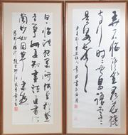Sale 8550H - Lot 219 - Two Japanese calligraphy panels in timber and gilt frames, frame size W 51 x H 108cm, image size W 33 x H 89cm