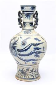 Sale 8706 - Lot 39 - Blue And White Chinese Phoenix Vase