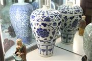Sale 8339 - Lot 30 - Yuanzhui Blue & White Vase