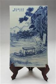 Sale 8662 - Lot 43 - Chinese Republic Blue and White Tile