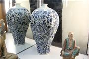 Sale 8339 - Lot 24 - Bajiao Blue & White Vase