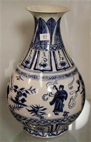 Sale 7969 - Lot 85 - Chinese Blue and White Vase