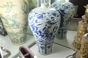 Sale 8339 - Lot 63 - Zhanshi Blue & White Vase