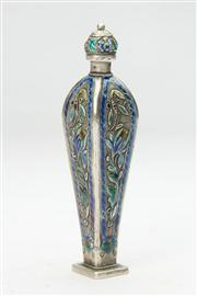 Sale 8662 - Lot 36 - Chinese enamelled Snuff Bottle Signed
