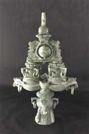 Sale 9080G - Lot 31 - Carved Green Stone Incense Burner .Consists Of 5 Parts . General Wear . Size 42cm H