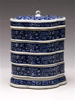 Sale 9119 - Lot 37 - A blue and white Chinese tiered cannister (H 23cm)