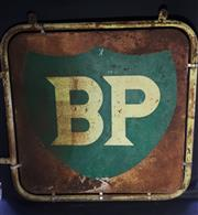 Sale 8600A - Lot 59 - BP Petrol double sided sign with metal frame, W 132cm.