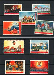 Sale 8258 - Lot 95 - Cultural Revolution W5 Mint Set of Nine Stamps