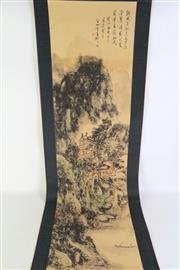 Sale 8902C - Lot 666 - Chinese Scroll of Mountain and River Landscape (L180cm)