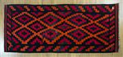 Sale 8372C - Lot 98 - A Persian Kilim, 330 x 141cm