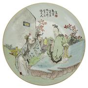 Sale 8387 - Lot 42 - Famille Rose Scholars Plate
