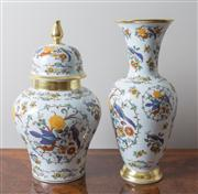 Sale 8470H - Lot 123 - Two KPM Royal Bavarian vases one lidded baluster, taller 34cm, decorated with fanciful bird and floral motifs