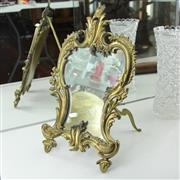 Sale 8336 - Lot 77 - Gilt Ornate Easel Mirror