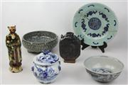 Sale 8473 - Lot 83 - Double Handled Chinese Vase Together With Crackle Glaze Dish, Chinese Bowl Tang Style Figure And Others