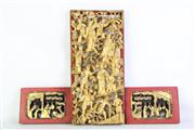 Sale 8935 - Lot 24 - Gilt ornate wall panel featuring immortals (20.5cm x 44cm) together with two village themed smaller examples (21cm x 14cm)