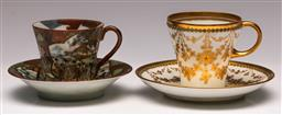 Sale 9138 - Lot 18 - A Satsuma Cup and Saucer Together with an American Gilt Painted Example (H: 8.5cm And 7.5cm)