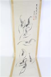 Sale 8902C - Lot 698 - Chinese Scroll of Shrimps (L176cm)