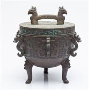 Sale 9040 - Lot 38 - A Chinese Lidded Cooler Decorated with Zoomorphic Handles (H 27cm)