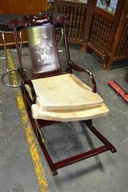 Sale 8013 - Lot 1476 - Rosewood Rocking Chair