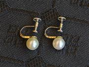 Sale 8259A - Lot 73 - A Pair of Pearl and Sterling Silver Mounted Earrings, c 1960, 	for AC Easy & Son Castlereagh Street Sydney