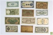 Sale 8546 - Lot 52 - Chinese Money Notes