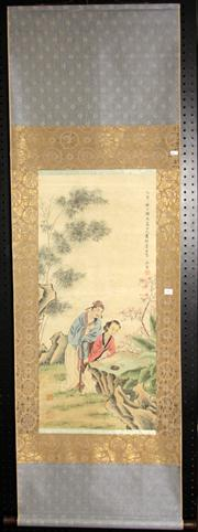 Sale 7968 - Lot 35 - Chinese Painted Pair of Scrolls by Yu Ji