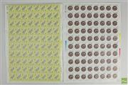 Sale 8546 - Lot 197 - Sheets of Chinese Stamps (Year Of Rat And Snake)