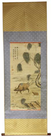 Sale 7968 - Lot 38 - Chinese Painted Scroll by Yu Zhi Ding