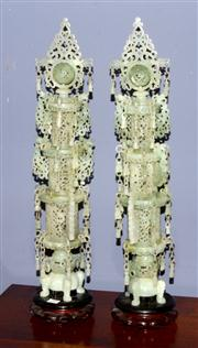 Sale 8127A - Lot 15 - A Pair of Highly Unusual Chinese Pierced Greenstone Sensors, Qing Dynasty,