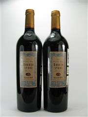 Sale 8278A - Lot 42 - 2x 2000 Sacred Hill Wines Brokenstone Merlot, Hawkes Bay