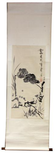 Sale 7968 - Lot 37 - Chinese Painted Scroll by Pan Tian Shou