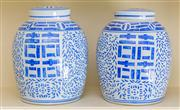 Sale 8259A - Lot 78 - A Pair of Blue and White Ginger Jars, typically modelled with drop in lids,  double happiness motif , h 26cm.