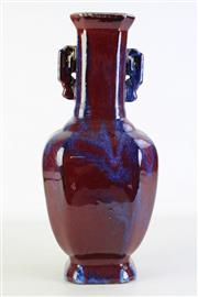 Sale 8902C - Lot 697 - Twin-handled Red Glazed Chinese Vase, mark to base, H42.5cm