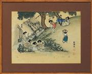 Sale 8841 - Lot 2020 - Korean School - Playing on Tan Oh-Day, 1969 27 x 34cm