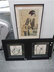Sale 8671 - Lot 2063 - Group of (3) Japanese Decorative Artworks